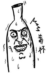 蕉蕉蕉.jpg