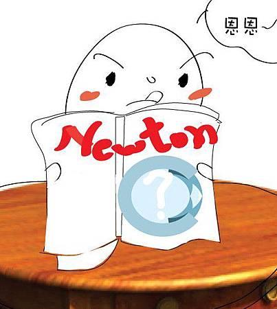 牛頓雜誌.jpg
