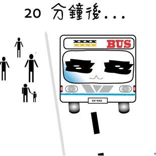 公車噗噗.JPG