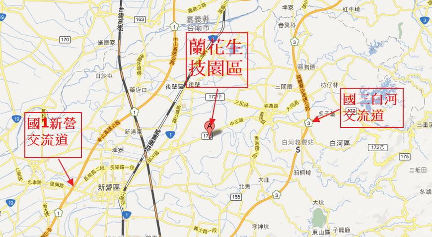 台南蘭花展位置
