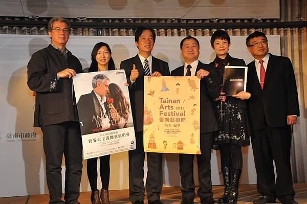 2013台南藝術節賴市長與貴賓共同邀請大家來台南參加