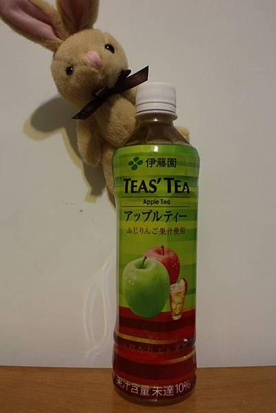 TEAS TEA6.JPG