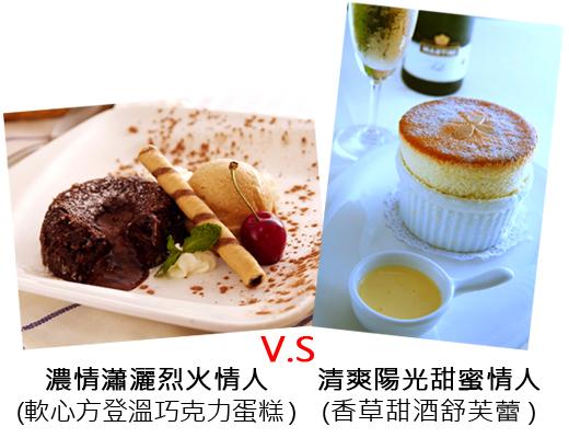 FB活動banner2.jpg