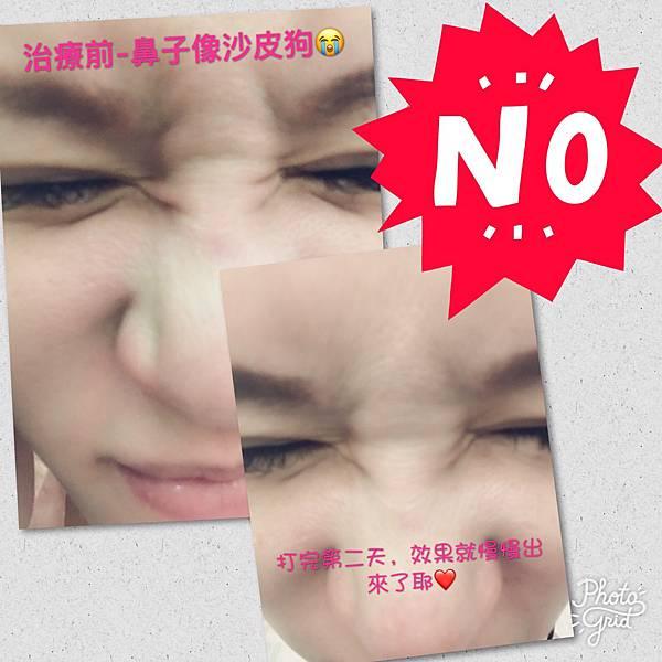 S__27869186.jpg