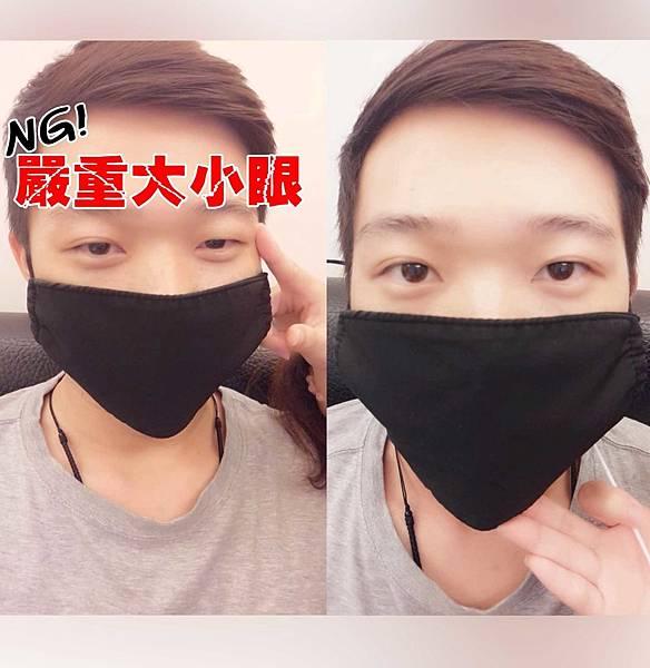 【E‧Heart】持久隱形雙面雙眼皮貼(寬版132枚-女用)