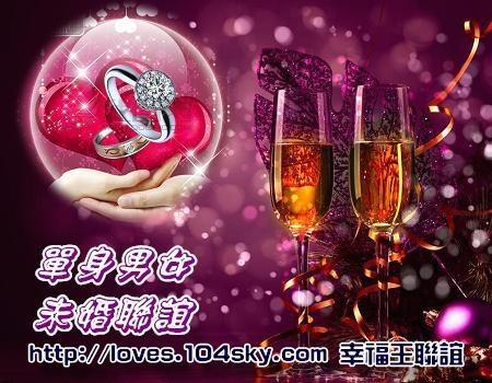 幸福王20160814.jpg
