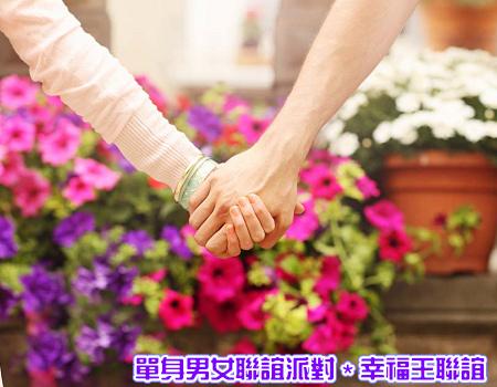 幸福王20160916577.jpg