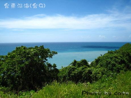 台東沿海1.jpg