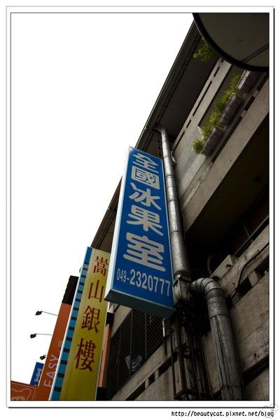 20090718-_MG_3824.jpg