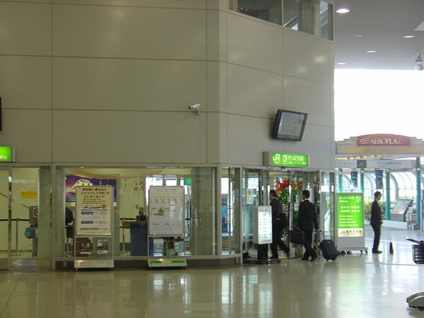 關西機場--買JR車票的地方