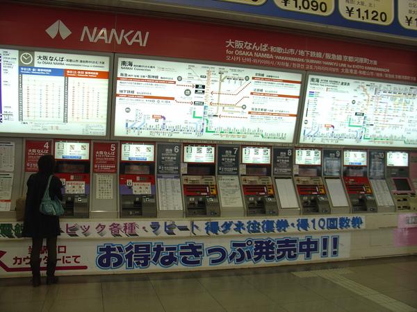 關西機場--買電車車票的地方