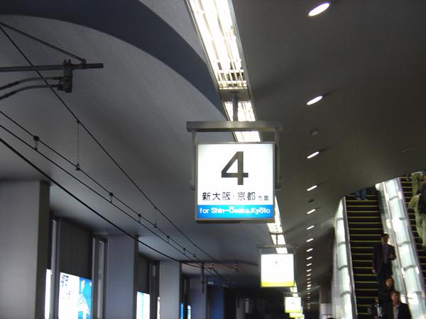 關西機場JR4號月台