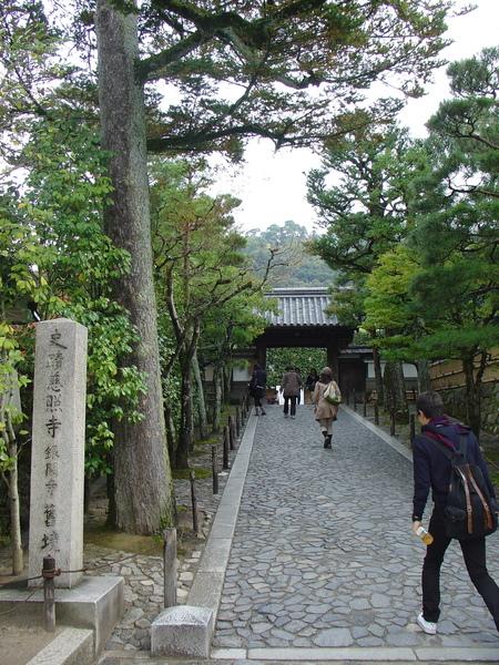 銀閣寺--入口