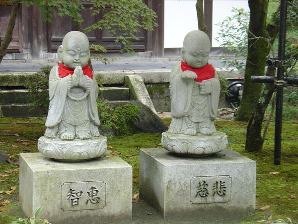 永觀堂6.JPG