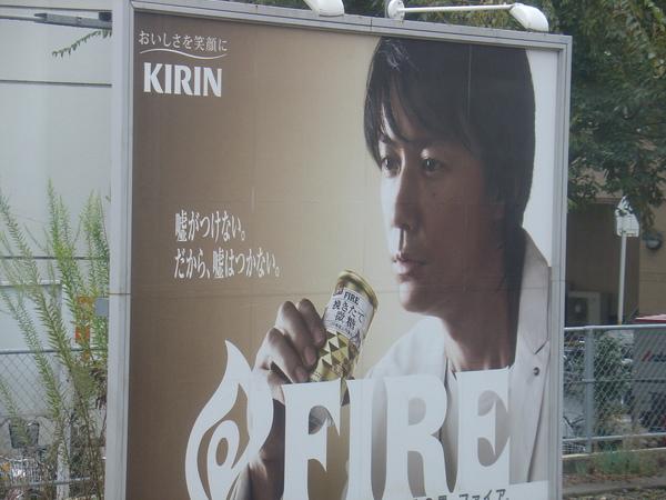鐵道旁廣告版.JPG