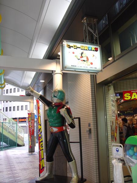 日本橋-玩具研究所(商店).jpg