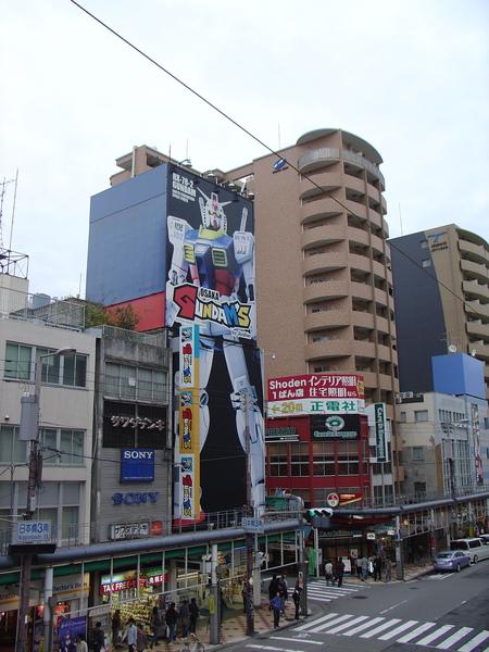 日本橋-鋼彈專買店.jpg