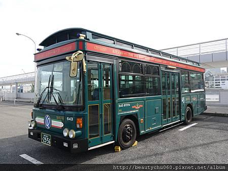 P1240540