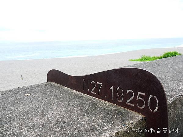 P1430118.JPG
