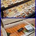 鮭魚生魚片.jpg