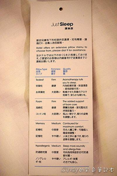 DSC05090.JPG