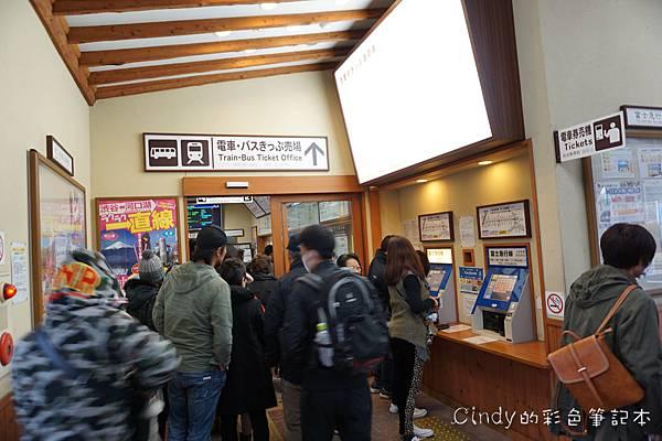 交通方式】富士箱根周遊三日 ...