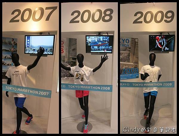 2007~2009比賽.jpg
