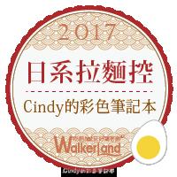 Cindy的彩色筆記本02.png