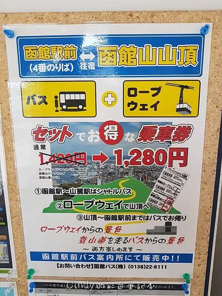 20170707_155701.jpg