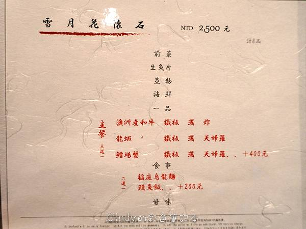DSC04947.JPG