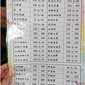 2018.07.27不厭亭_180727_0141.jpg
