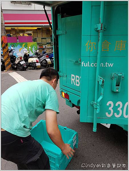 BOXFUL_181128_0006.jpg