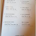 20181124柏林選茶吃甜甜_181206_0044.jpg