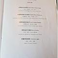 20181124柏林選茶吃甜甜_181206_0046.jpg