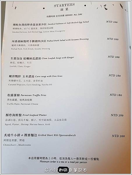 20181124柏林選茶吃甜甜_181206_0047.jpg