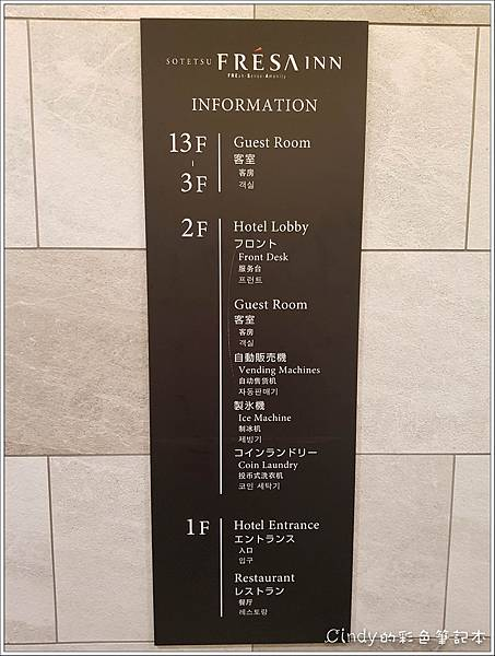 20181106_103102.jpg