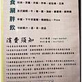 土狗樂市_190519_0003.jpg