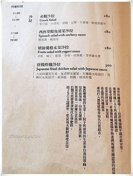 松果院子跟101鹽與石頭_190818_0006.jpg
