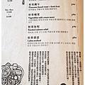 松果院子跟101鹽與石頭_190818_0008.jpg