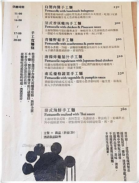 松果院子跟101鹽與石頭_190818_0009.jpg
