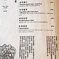 松果院子跟101鹽與石頭_190818_0008