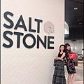 松果院子跟101鹽與石頭_190818_0018.jpg