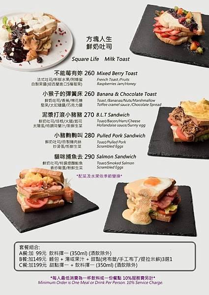 Gattino menu_190829_0009.jpg