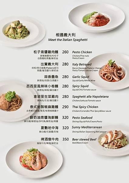 Gattino menu_190829_0001.jpg