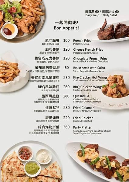 Gattino menu_190829_0010.jpg