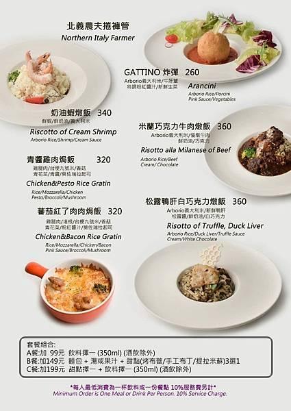 Gattino menu_190829_0003.jpg