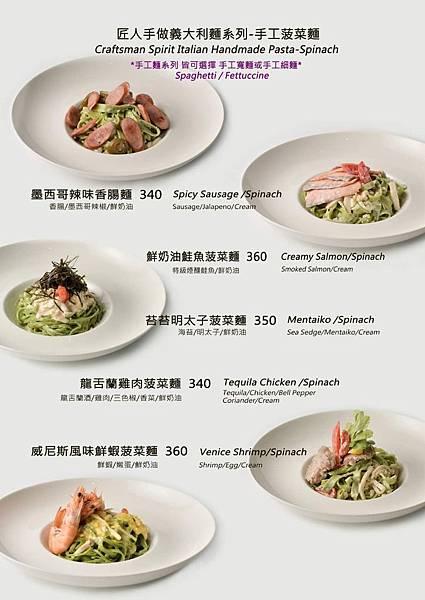 Gattino menu_190829_0005.jpg