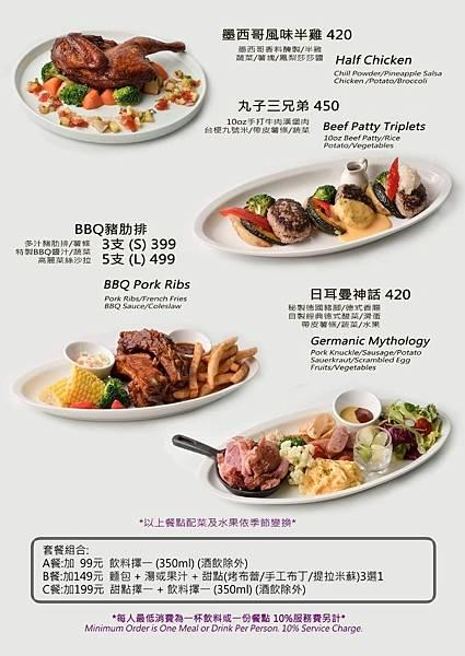 Gattino menu_190829_0006.jpg