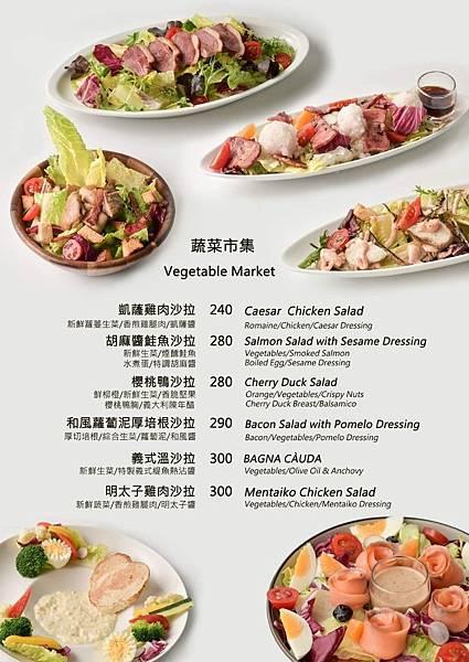 Gattino menu_190829_0008.jpg