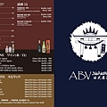 ABV日式居酒屋菜單1.jpg